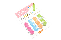 Beverly Kokosasu Film Page Markers - Arrows Dot - BEVERLY CS-040