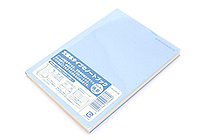 Kokuyo Buncobon Dot Cover Notebook - A6 - Normal Rule - 23 Lines - Light Blue - KOKUYO NO-BU47B-LB