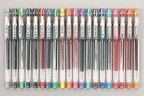 Pilot Hi-Tec-C Gel Ink Pens