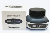 Kuretake Manga Black Ink Waterproof Test Video Review