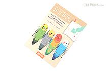Beverly Kokosasu Page Markers - Parakeet - BEVERLY CS-041