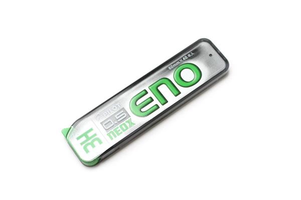 Pilot Eno Neox Pencil Lead - 0.5 mm - 3H - PILOT HRF5E-20-3H