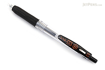 Zebra Sarasa Push Clip Gel Pen - 0.3 mm - Black - ZEBRA JJH15-BK