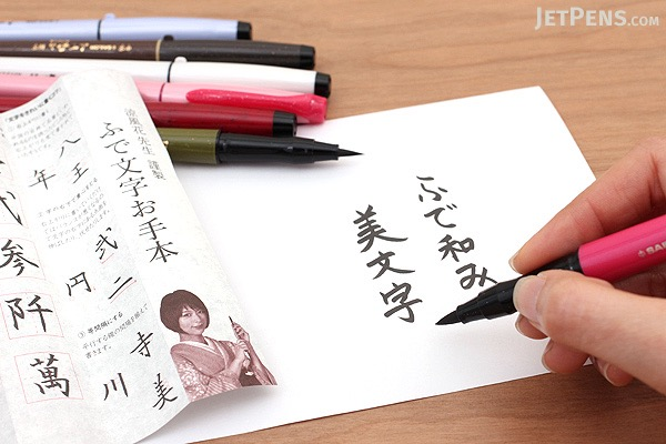 Sailor Fude Nagomi Brush Pen - Standard Model - Medium - SAILOR 27-3150-020