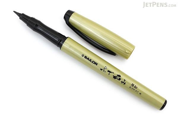Sailor Fude Nagomi Brush Pen - Standard Model - Extra Fine - SAILOR 27-3152-020