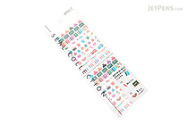 Midori Seal Collection Planner Stickers - School - MIDORI 82140-006