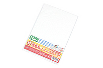 Kyoei Orions Soft Clear Shitajiki Writing Board - B5 - KYOEI No. 1200