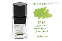 Pilot Iroshizuku Chiku-rin Ink (Bamboo Forest) - 15 ml Bottle - PILOT INK-15-CHK