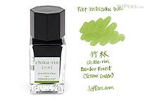 Pilot Iroshizuku Chiku-rin Ink (Bamboo Forest) - 15 ml Bottle - PILOT INK-15-CHK
