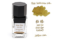 Pilot Iroshizuku Mini Ink - 15 ml - Ina-ho Rice Ear (Ochre) - PILOT INK-15-IH