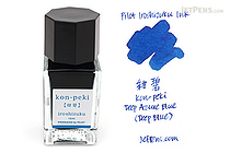 Pilot Iroshizuku Kon-peki Ink (Deep Azure Blue) - 15 ml Bottle - PILOT INK-15-KO
