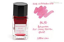 Pilot Iroshizuku Kosumosu Ink (Fall Cherry Blossom) - 15 ml Bottle - PILOT INK-15-KM