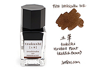 Pilot Iroshizuku Mini Ink - 15 ml - Tsukushi Horsetail Plant (Reddish Brown) - PILOT INK-15-TK