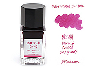 Pilot Iroshizuku Tsutsuji Ink (Azalea) - 15 ml Bottle - PILOT INK-15-TT