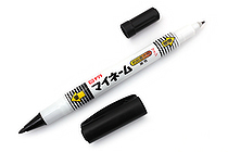 Sakura My Name Marker - Double-Sided - Extra Fine / Fine - Black - SAKURA YKT#49
