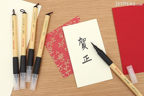 Kuretake Bimoji Brush Pen - Medium - KURETAKE XT3-10S