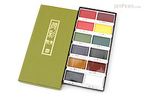 Kuretake Gansai Tambi Watercolor Palette - 12 Color Set - KURETAKE MC20/12V
