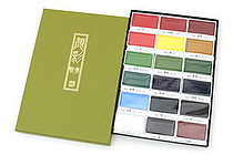 Kuretake Gansai Tambi Watercolor Palette - 18 Color Set - KURETAKE MC20/18V