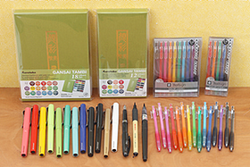 New Products: Fountain Pens, Watercolor Palettes, Gel Pens, Brush Pens, and More!
