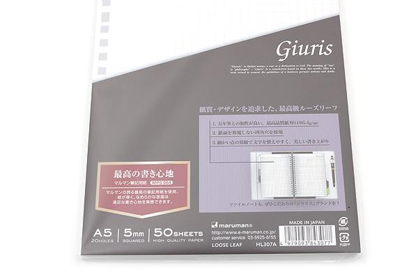 Maruman Giuris Loose Leaf Paper - A5 - 5 mm X 5 mm Graph - 20 Holes - 50 Sheets - MARUMAN HL307A