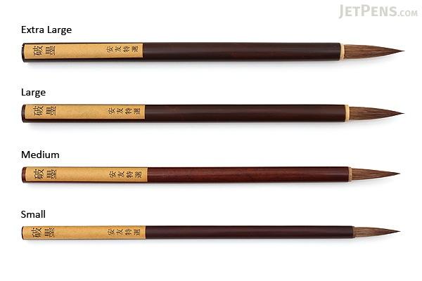 Yasutomo Haboku Artist Brush - Small - YASUTOMO 6060S