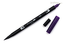 Tombow ABT Dual Brush Pen - 636 - Imperial Purple - TOMBOW AB-T636
