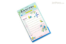 Vision Quest To-Do List Sticky Notes - Parakeet - VISION QUEST FW01-01