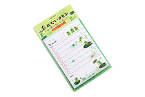 Vision Quest To-Do List Sticky Notes - Frog - VISION QUEST FW01-05