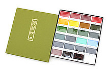 Kuretake Gansai Tambi Watercolor Palette - 24 Color Set - KURETAKE MC20/24V