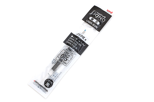 Uni UMR-85N Gel Pen Refill - 0.5 mm - Black - UNI UMR85N.24