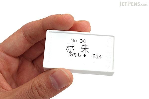 Kuretake Gansai Tambi Watercolor - Cadmium Red (No. 30) - KURETAKE MC21-30