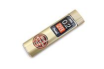 Pentel Ain Stein Lead - 0.2 mm - 2B - PENTEL C272-2B