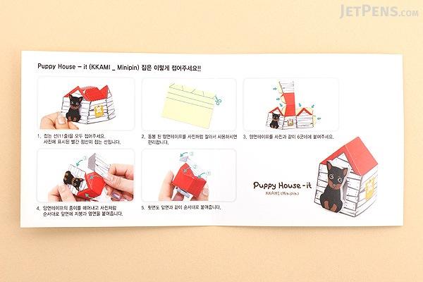 Thehaki Puppy House-It Sticky Notes - Kkami (Minipin) - THEHAKI T-DS-444