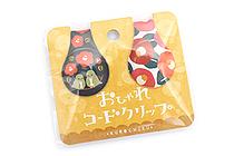 Kurochiku Japanese Pattern Cord Clips - Tsubaki (Camellia) - KUROCHIKU 71412911