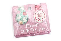 Kurochiku Japanese Pattern Cord Clips - Usagi (Rabbit) - KUROCHIKU 71412912