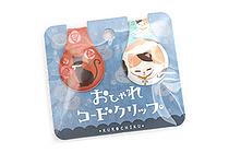 Kurochiku Japanese Pattern Cord Clips - Neko (Cat) - KUROCHIKU 71412913