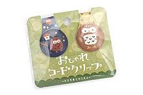 Kurochiku Japanese Pattern Cord Clips - Fukurou (Owl) - KUROCHIKU 71412914