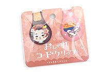 Kurochiku Japanese Pattern Cord Clips - Maiko (Apprentice Geisha) - KUROCHIKU 71412915