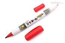 Sakura My Name Marker - Double-Sided - Extra Fine / Fine - Red - SAKURA YKT#19