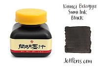 Kaimei Bokuju Sumi Ink - 70 ml Bottle - KAIMEI BO1001