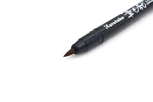 Kuretake Fudebiyori Pocket Color Brush Pen - Light Brown - KURETAKE CBK-55-061S
