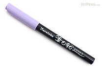 Kuretake Fudebiyori Brush Pen - Wisteria (Light Purple) - KURETAKE CBK-55-083S