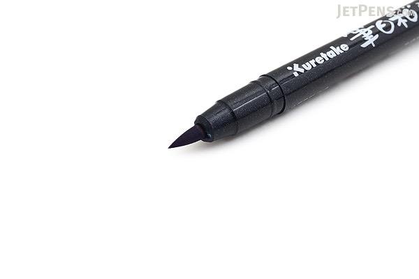Kuretake Fudebiyori Brush Pen - Light Blue - KURETAKE CBK-55-032S
