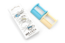 MT Nano Tape Cutters - 30 mm - Pack of 2 - MT MTTC0018