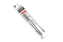 Sakura R-GBH Ballsign Gel Multi Pen Refill - 0.4 mm - Red - SAKURA R-GBH04#19