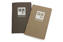 "JetPens Tomoe River Kanso Sasshi Booklet - 3.5"" x 5.5"" - Plain - Set of 2 - JETPENS KANSO SASSHI A"