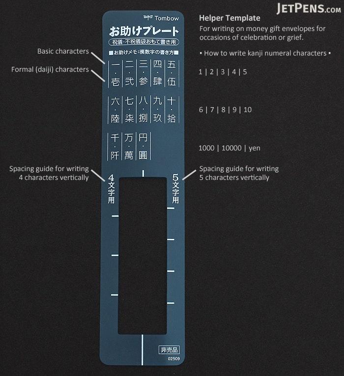 Tombow Fudenosuke Brush Pen - Hard - Blue Body - TOMBOW GCD-111