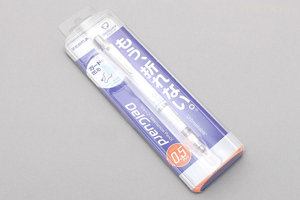 Zebra DelGuard Mechanical Pencil - 0.5 mm - White - ZEBRA P-MA85-W