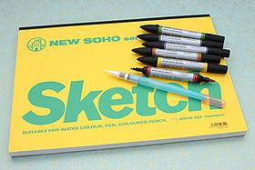 Pen Perks: Watercolor Supplies Giveaway