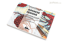 Pepin Postcard Coloring Book - Japanese Designs - PEPIN 96068